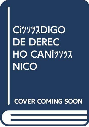 9788431308155: Código de derecho canónico (Spanish Edition)