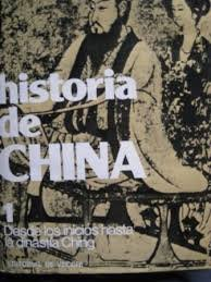 9788431521486: Historia de China 1 y 2