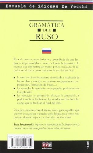 9788431550783: Gramática del portugués