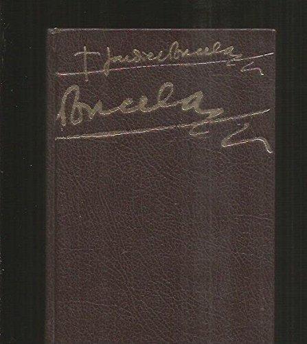 """9788432023446: La """"tournée"""" de Dios (Spanish Edition)"""