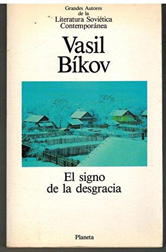 9788432084850: El signo de la desgracia (Grandes Autores Literatura Sovietica)