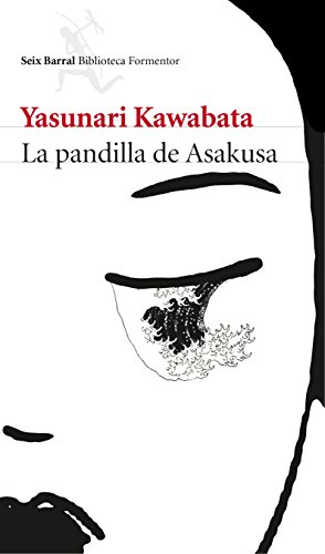 the scarlet gang of asakusa by yasunari kawabata essay Download the scarlet gang of asakusa book or ebook file scarlet gang of asakusa by yasunari kawabata and you award for the art of the essay ian.