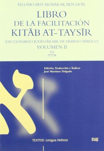9788433850768: LIBRO DE LA FACILITACION KITAB AT-TAYSIR 2VOL.OC