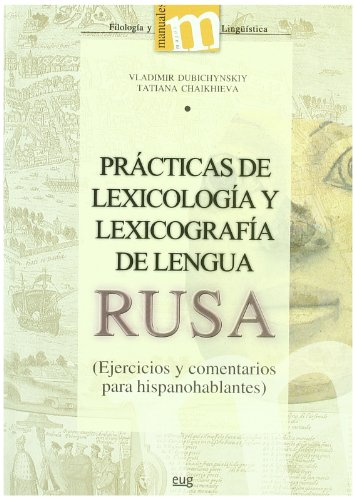 PRACTICAS DE LEXICOLOGIA Y LEXICOGRAFIA DE LENGUA RUSA (EJERCICIOS Y COMENTARIOS PARA ...