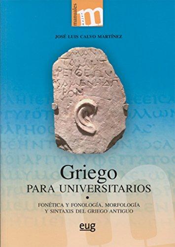 9788433859761: GRIEGO PARA UNIVERSITARIOS (Colección Major)