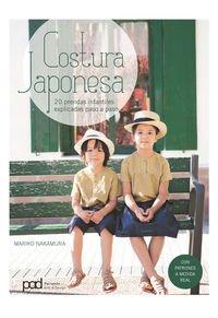 COSTURA JAPONESA: 20 prendas infantiles explicadas paso a paso: Mariko Nakamura
