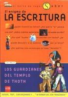 9788434871618: El Enigma De La Escritura / The Enigma of Writing (El Barco De Vapor Saber / the Learning Steamboat) (Spanish Edition)