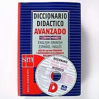 9788434893788: DIC.AVANZADO INGLES ESPAÑOL+CD NE