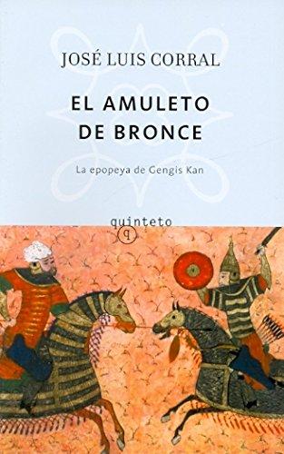 9788435069038: El Amuleto De Bronce (Spanish Edition)