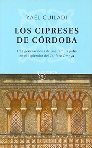 9788435069052: Los cipreses de Córdoba (Quinteto Bolsillo)