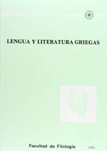 9788436205480: Lengua y literatura griegas I