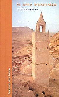 9788437603957: El arte musulman / Muslim Art (Spanish Edition)