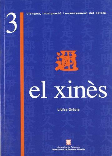 9788439369547: EL XINES