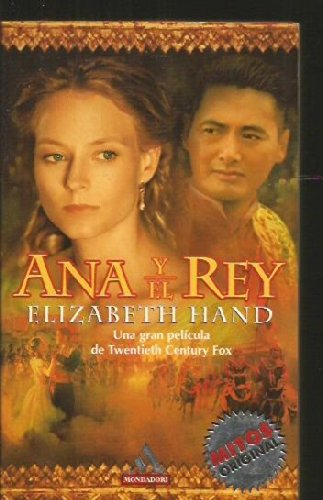 9788439704454: Ana y El Rey - Mitos Original (Spanish Edition)