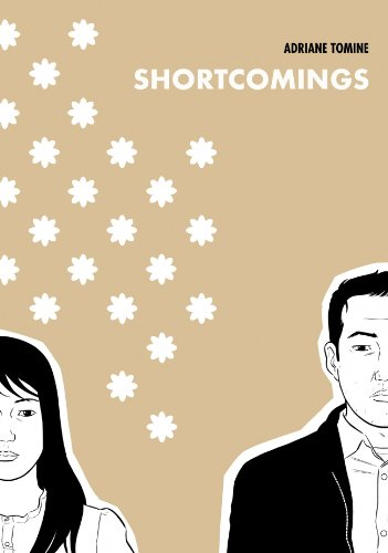 9788439721413: Shortcomings (Spanish Edition)