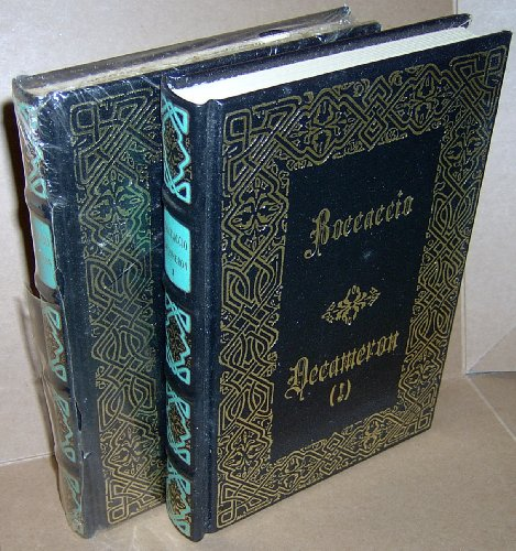 9788440114181: The Decameron : Volumes One & Two
