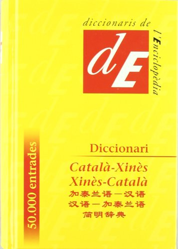 9788441200197: Diccionari Catal-Xins / Xins-Catal