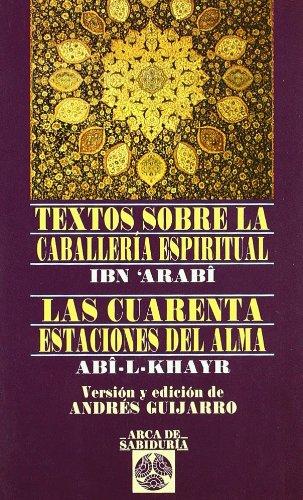 9788441417434: Textos Sobre La Caballeria Espiritual (Arca de Sabiduria) (Spanish Edition)