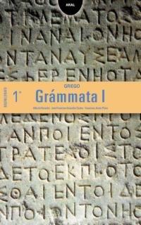 9788446017073: Griego 1º Bachillerato Grámmata (Enseñanza bachillerato) - 9788446017073