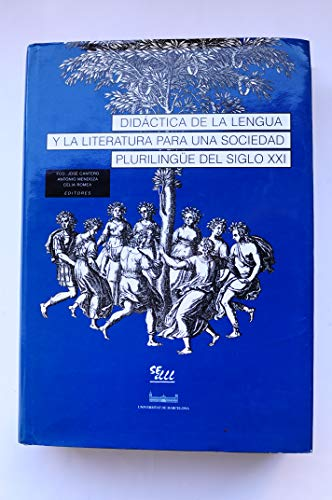 9788447517350: DIDACTICA DE LA LENGUA Y LA LITERATURA P