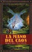 9788448030704: La mano del caos / The Hand of Chaos (Fantasia epica) (Spanish Edition)
