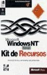 9788448111748: Microsoft Windows NT Server - Kit de Recursos 5 Volumenes (Spanish Edition)