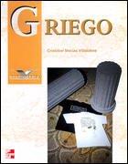 9788448112226: Griego. Bachillerato
