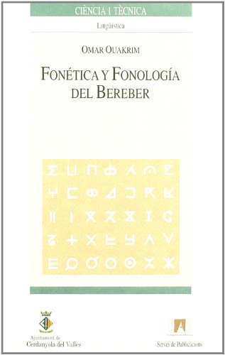 9788449002809: Fonética y fonología del bereber (Ciència i Tècnica)