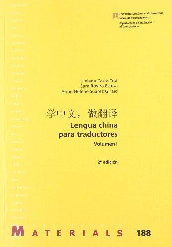 9788449024931: Lengua china para traductores
