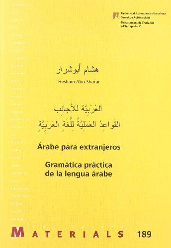 9788449025006: Arabe para extranjeros