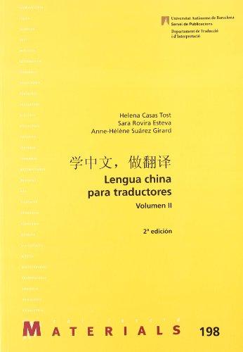9788449025334: Lengua china para traductores/ Chinese Language for Translators (Spanish Edition)