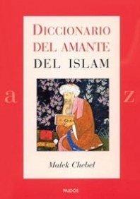 9788449317088: Diccionario del amante del islam (Lexicon) (Spanish Edition)