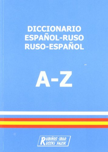 9788459928335: Diccionario Espanol-Ruso, Ruso-espanol/ Spanish-Russian, Russian-Spanish Dictionary: A-Z (Spanish Edition)