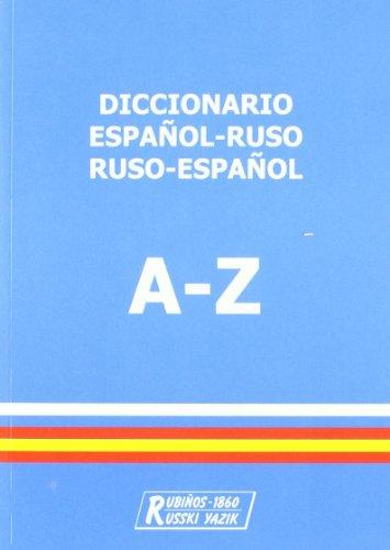 9788459928335: Dicc. esp/rus - rus/esp (rustica)