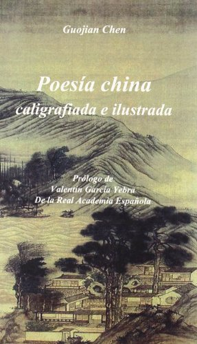 9788461128365: Poesia China. Caligrafiada E Ilustrada