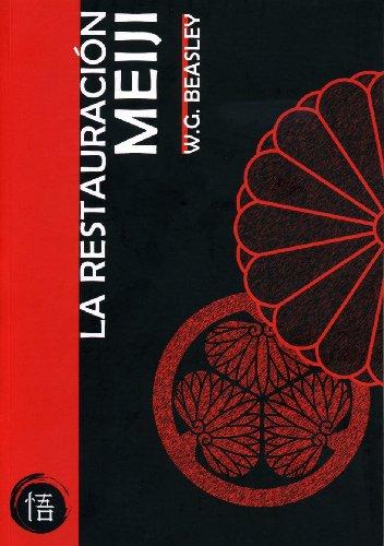 La restauraciA³n Meiji - BEASLEY