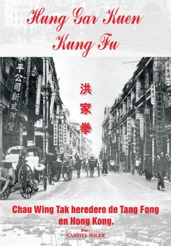 9788461235964: Hung Gar Kung Fu