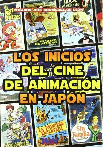 9788461354672: Los inicios del cine de animacion en Japon