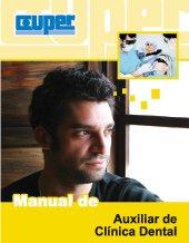 9788461443734: MANUAL DE AUXILIAR DE CLINICA DENTAL