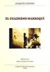 El cuaderno marroquí: Cestino Pérez, Joaquín