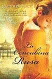 9788466636018: CONCUBINA RUSA, LA (Spanish Edition)