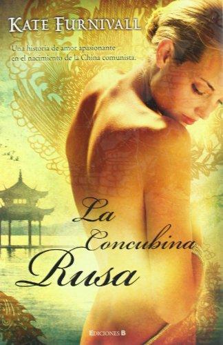 9788466638616: Concubina rusa, La (Spanish Edition)