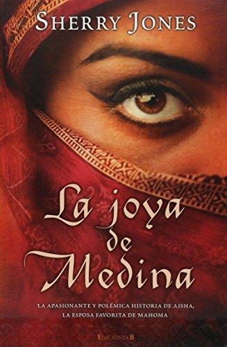 9788466641944: JOYA DE MEDINA, LA (Spanish Edition)