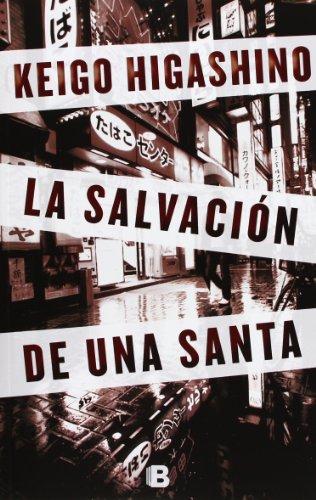 9788466652766: La salvación de una santa (LA TRAMA)