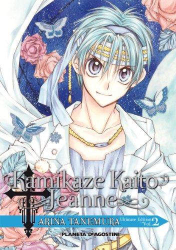 Kamikaze Kaito Jeanne Kanzenban 2 (8467482834) by Arina Tanemura