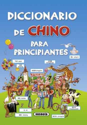 9788467725117: Diccionario de chino para principiantes