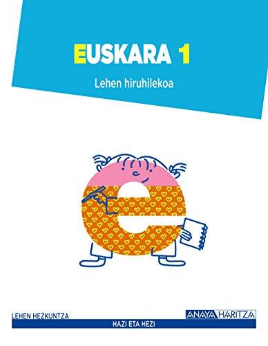 9788467847406: Euskara 1. (Hazi eta hezi) - 9788467847406