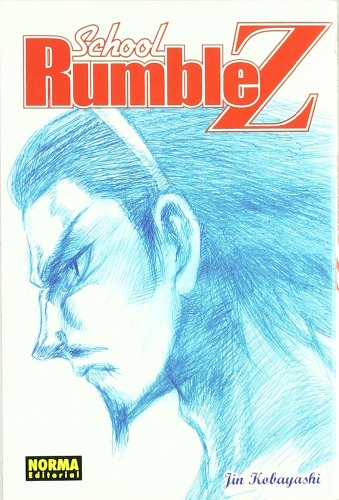 9788467902815: SCHOOL RUMBLE Z (CÓMIC MANGA)
