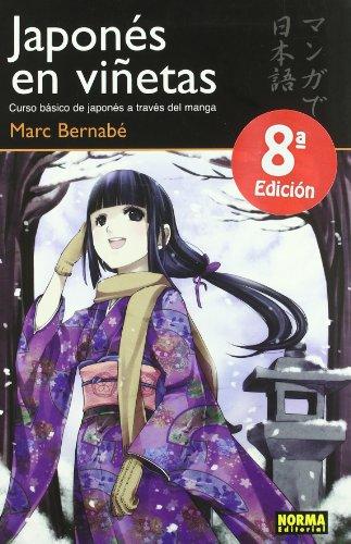 9788467905144: Japones en vinetas / Japanese in Mangaland: Curso basico de Japones a traves del manga / Basic Japanese Course Through Manga (Spanish Edition)