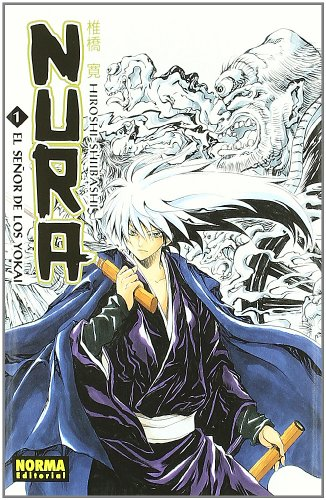 9788467906370: Nura el señor de los Yokai 1 / Nura The Lord of the Yokai (Spanish Edition)
